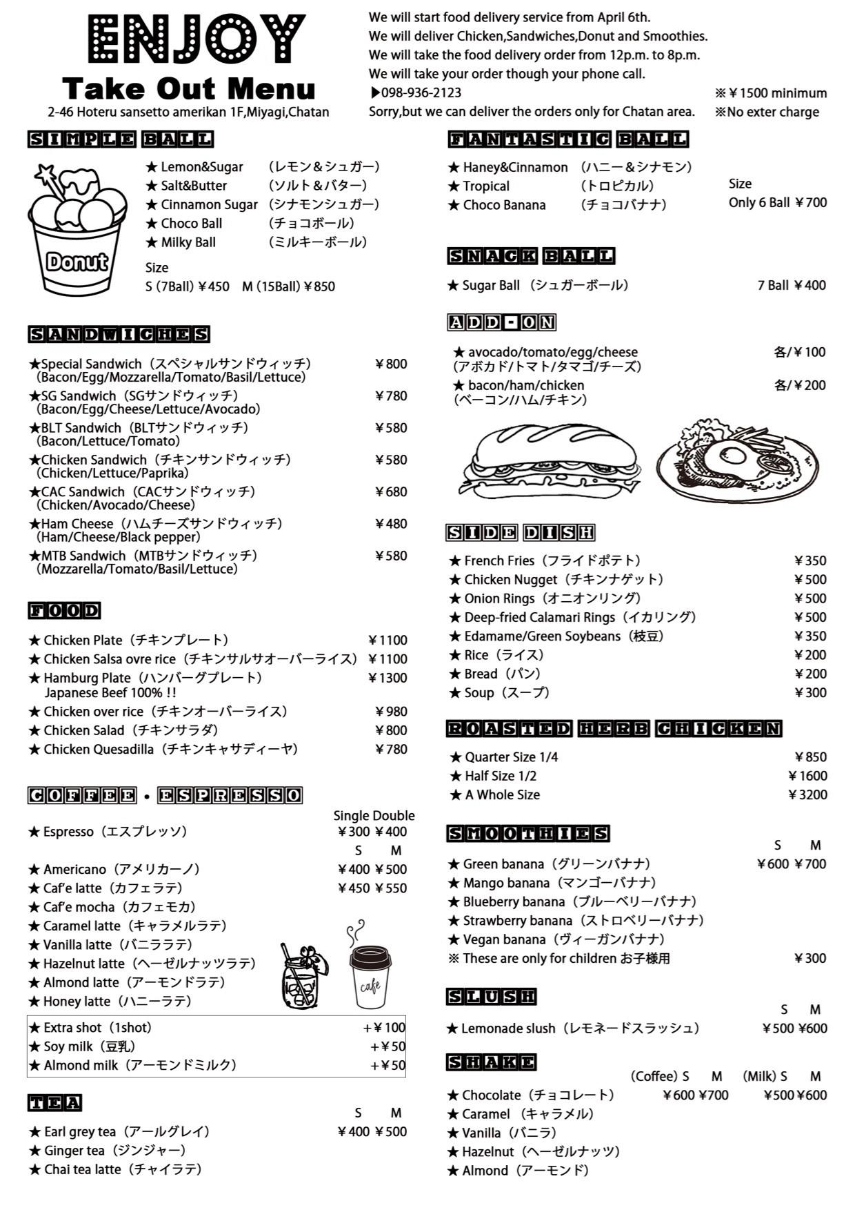 TAKE OUT & DELIVERY (5/29更新)